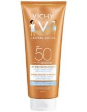 VICHY Ideal Soleil SPF 50 Milk for Children 300ml