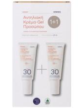 KORRES Yoghurt Sunscreen Face Cream SPF30 2 x 40ml