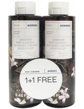 KORRES Renewing Body Cleanser Γιασεμί 2 x 250ml