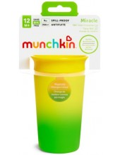 MUNCHKIN Miracle 360° Colour Changing Cup, Yellow-Green 266ml
