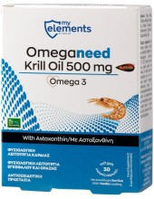 MY ELEMENTS Omeganeed Krill Oil 500mg, 30 Softgels
