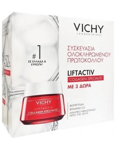 VICHY Liftactiv Collagen Specialist 50ml, με ΔΩΡΑ Mineral 89 4ml, Epidermic Filler 10ml & Κρέμα Νύχτας 15ml