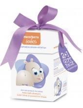 MACROVITA Babies Foam Bath Shampoo 300ml, Body Lotion 150ml & Protective Cream 100ml