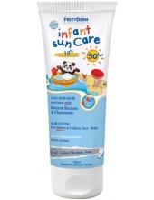 Frezyderm Infant Sun Care SPF 50+ 100ml