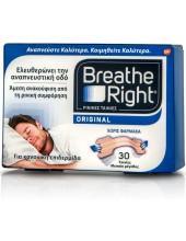 Breathe Right Original Μεσαίο 30 Ρινικές Ταινίες