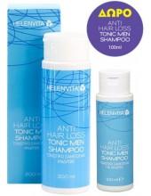 HELENVITA Anti Hair Loss Tonic Men Shampoo 200ml & ΔΩΡΟ 100ml