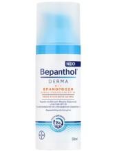 BEPANTHOL Derma Επανόρθωση Κρέμα Προσώπου με SPF25, 50ml
