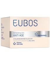 Eubos Hyaluron Repair...