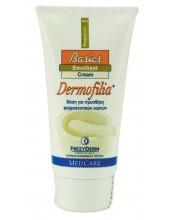 Frezyderm Dermofilia Basics...