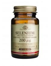 SOLGAR Selenium 200ug 50 tabs
