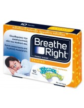 BREATH RIGHT KIDS 10 pics