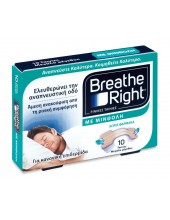 BREATH RIGHT with menthol XL 10 pics