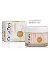 COLLAZEN COLLAGEN CREAM 50 ml