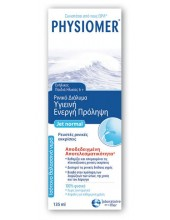 Physiomer Normal 135 ml