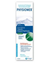 Physiomer Fort 210 ml