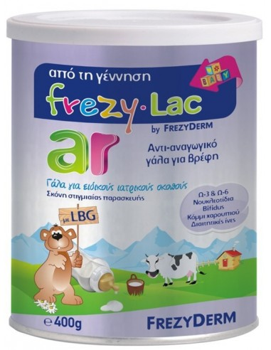 FREZYLAC AR ΑΝΤΙ-ΑΝΑΓΩΓΙΚΟ ΓΑΛΑ 400gr