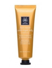 APIVITA Face Mask With Royal Jelly 50 ml