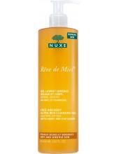 NUXE Gel lavant surgras visage et corps (Face and body ultra-rich cleansing gel)