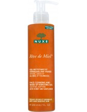 NUXE Gel nettoyant et démaquillant visage (Face cleansing and make-up removing gel)