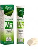 Power Health Magnesium 220 mg Αναβράζοντα