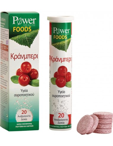Power Health POWER HEALTH FOODS Cranberry, 20s ANAΒΡ.
