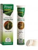 Power Health POWER HEALTH FOODS ΕΛΛΗΝΙΚΗ ΜΑΣΤΙΧΑ, 20s