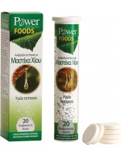 Power Health POWER HEALTH FOODS ΕΛΛΗΝΙΚΗ ΜΑΣΤΙΧΑ, 20s