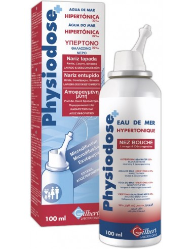 PHYSIODOSE Υπέρτονο Θαλασσινό Νερό 100ml