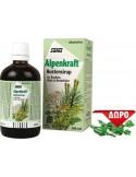 SALUS Alpenkraft Herbal Syrup 100ml & ΔΩΡΟ Alpenkraft Candies
