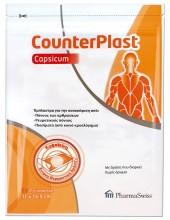 PHARMA SWISS CounterPlast Capsicum 2plasts