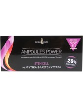 INDIVIDUAL COSMETICS Ampoules Power Stem Cell 10x2ml