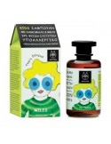 APIVITA Milis Kids Shampoo Chamomile & Honey 250ml