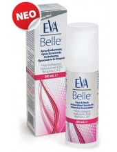 EVA Belle Face & Neck Serum 50ml