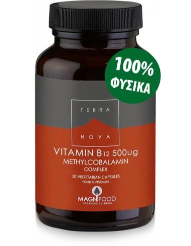 TERRANOVA Vitamin B12 Complex 500 ug 50 Caps