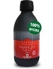 TERRANOVA OMEGA Oil 3-6-7-9 Organic 250 ml