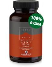 TERRANOVA CoQ10 30 mg Complex 50 veg. Caps
