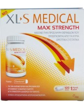 XLS Medical Max Strength 120 Tabs