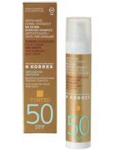 KORRES Tinted Sunscreen Face Cream Red Grape Anti-Age Anti-Spot SPF50 50ml