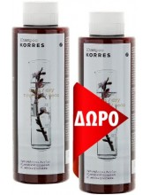 KORRES Shampoo With Almond & Linseed 1+1 ΔΩΡΟ 250ml