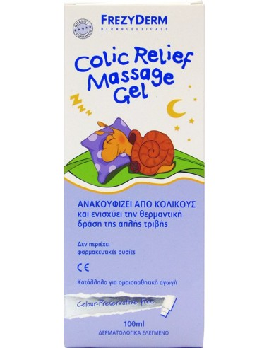 FREZYDERM Colic Relief Massage Gel 100ml