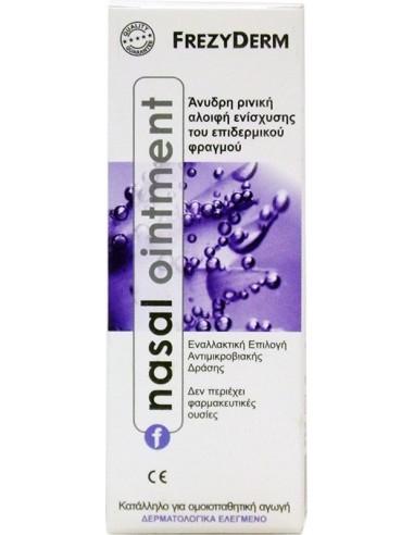 FREZYDERM Nasal Ointment 15ml