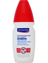 HANSAPLAST Anti-Insect Spray 100ml