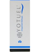 YOTUEL Whitening Mouthwash 250ml