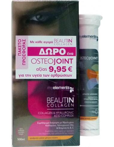 BEAUTIN Collagen 500ml Μάνγκο-Πεπόνι & ΔΩΡΟ Osteojoint