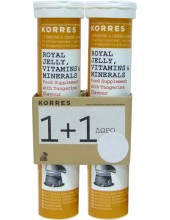 1+1 ΔΩΡΟ KORRES Royal Jelly, Vitamins & Minerals 20 Eff. Tabs