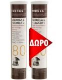 1+1 ΔΩΡΟ KORRES Acerola & Vitamin C 20 Effervecent Tabs