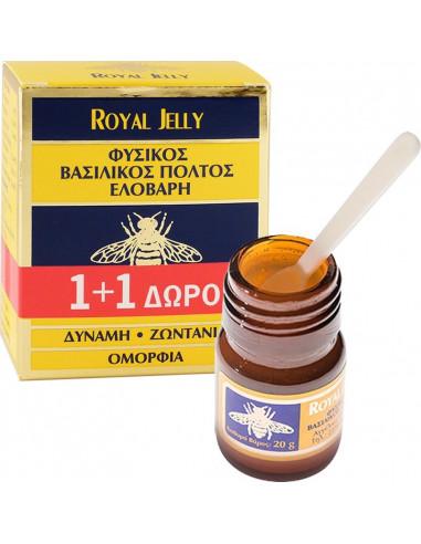 1+1 ΔΩΡΟ ΕΛΟΒΑΡΗ Royal Jelly 20gr