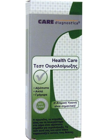 CARE Diagnostica 2 Tests
