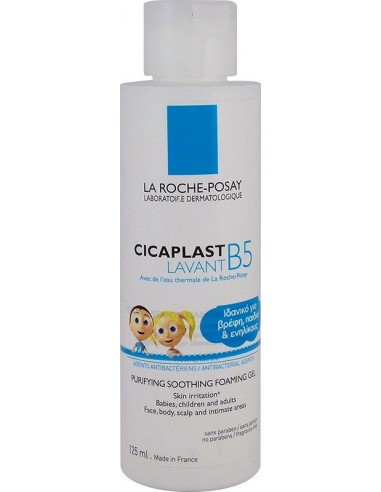 LA ROCHE-POSAY Cicaplast Lavant B5 125ml