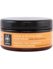 APIVITA Shine & Revitalizing Hair Mask with Citrus & Honey 200ml